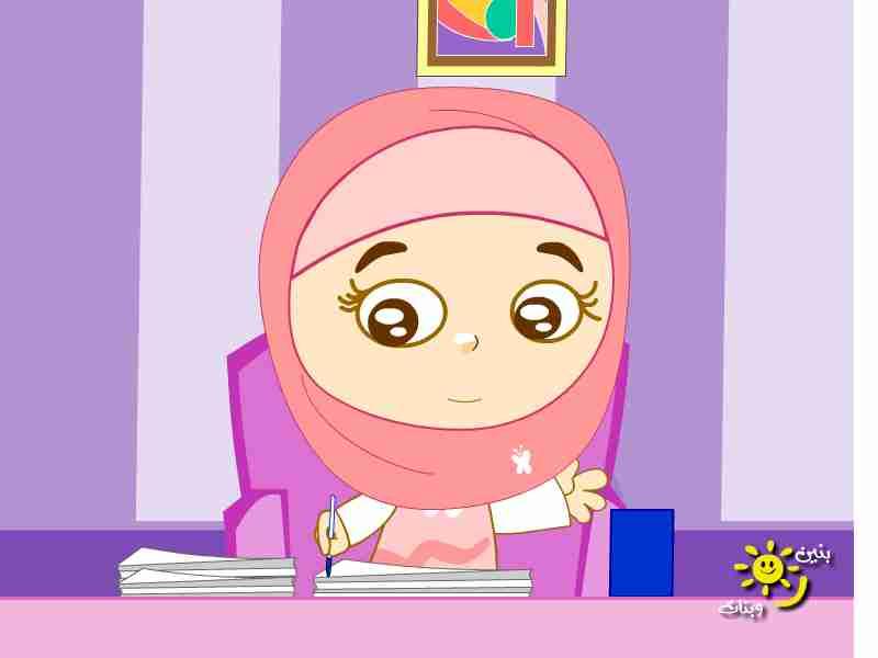 Mirzan Blog S 20 Inspirasi Gambar Kartun Anak Muslim Sedang Menulis Buku